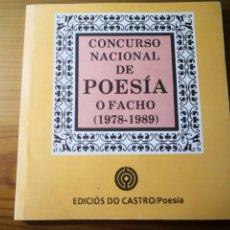 Libros de segunda mano: 1990 - CONCURSO NACIONAL DE POESÍA O FACHO (1978-1989) GALICIA GALLEGO. Lote 222829292