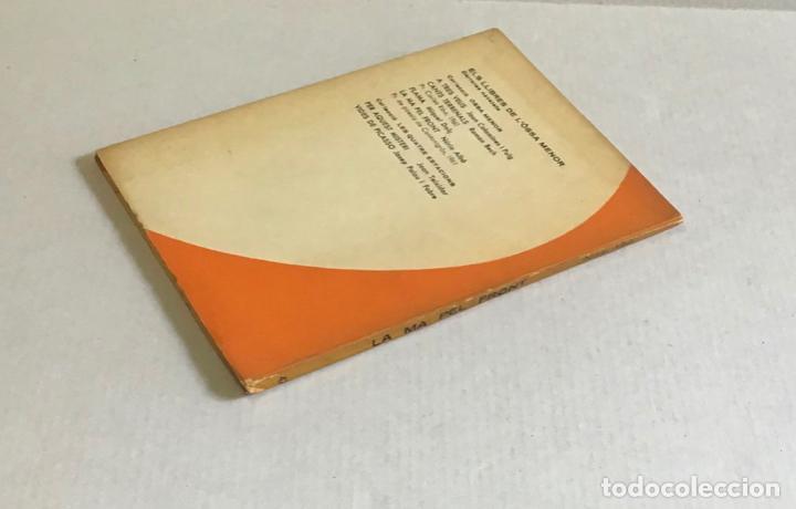 Libros de segunda mano: LA MA PEL FRONT. POEMES. - ALBO, Nuria. - Foto 2 - 225543665