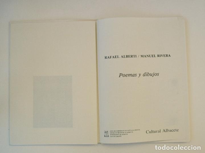 Libros de segunda mano: RAFAEL ALBERTI Y MANUEL RIVERA: POEMAS Y DIBUJOS - CULTURAL ALBACETE - CON DEDICATORIA A PACO RABAL - Foto 6 - 225590210