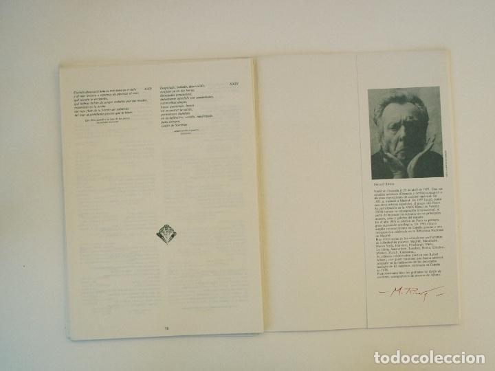 Libros de segunda mano: RAFAEL ALBERTI Y MANUEL RIVERA: POEMAS Y DIBUJOS - CULTURAL ALBACETE - CON DEDICATORIA A PACO RABAL - Foto 12 - 225590210