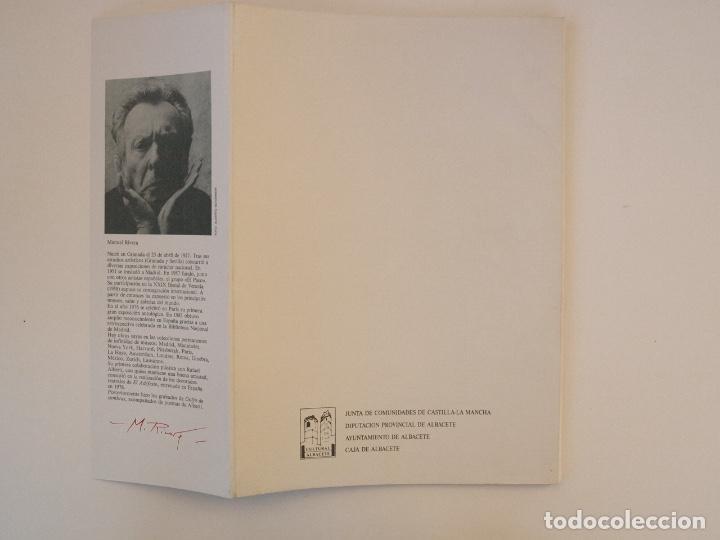 Libros de segunda mano: RAFAEL ALBERTI Y MANUEL RIVERA: POEMAS Y DIBUJOS - CULTURAL ALBACETE - CON DEDICATORIA A PACO RABAL - Foto 13 - 225590210