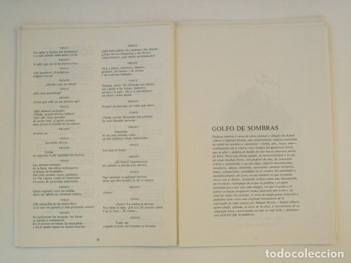 Libros de segunda mano: RAFAEL ALBERTI Y MANUEL RIVERA: POEMAS Y DIBUJOS - CULTURAL ALBACETE - CON DEDICATORIA A PACO RABAL - Foto 16 - 225590210