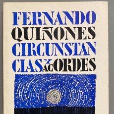 Libros de segunda mano: FERNANDO QUIÑONES. CIRCUNSTANCIAS Y ACORDES. Lote 230691105