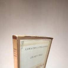 Libros de segunda mano: VERSOS DIVINOS. GERARDO DIEGO. ALFORJAS PARA LA POESÍA ESPAÑOLA. PRIMERA EDICIÓN. 1970.. Lote 234319040