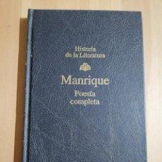 Libros de segunda mano: POESÍA COMPLETA (JORGE MANRIQUE). Lote 235603855