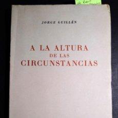 Libros de segunda mano: A LA ALTURA DE LAS CIRCUSTANCIAS - JORGE GUILLÉN (INTONSO). Lote 236193885