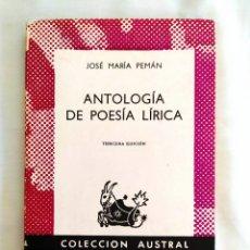 Libros de segunda mano: PEMÁN: ANTOLOGÍA DE POESÍA LÍRICA - NUEVO. Lote 240021510