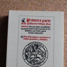 Libros de segunda mano: ROMANCES NUEVAMENTE SACADOS DE HISTORIAS ANTIGUAS DE LA CRÓNICA DE ESPAÑA. SEPÚLVEDA (LORENZO DE). Lote 242139470