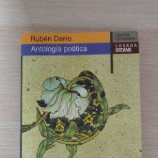 Libros de segunda mano: ANTOLOGIA POETICA, RUBÉN DARÍO. Lote 244701620