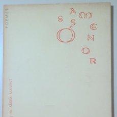 Libros de segunda mano: SERRAHIMA, LLUÍS - PR. MARIÀ MANENT - COM EL MAR - BARCELONA 1963 - 1ª EDICIÓ. Lote 245912185
