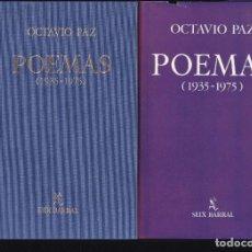Libros de segunda mano: OCTAVIO PAZ - POEMAS (1935 - 1975 ) - SEIX BARRAL 1981 / 2ª EDICION - ILUSTRADO. Lote 246301170