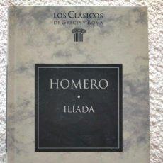 Libros de segunda mano: ILIADA HOMERO 19,5 X 12,5 X 4. Lote 252052885