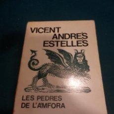 Libros de segunda mano: VICENT ANDRÉS ESTELLÉS - OBRA COMPLETA 2 - LES PEDRES DE L'ÀMFORA - LIBRO EN CATALÀ - L'ESTEL 1974. Lote 253620395