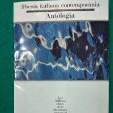 Libros de segunda mano: POESIA ITALIANA CONTEMPORANIA. ANTOLOGIA. SEGLE XX. Nº 48. Lote 254904175