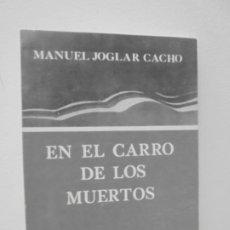 Libros de segunda mano: EN EL CARRO DE LOS MUERTOS. MANUEL JOGLAR CACHO. DEDICADO POR EL AUTOR. 1 EDICION 1979. Lote 262594800