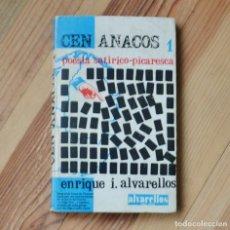 Libros de segunda mano: ENRIQUE I. ALVARELLOS POESIA SATIRICO-PICARESCA 1977 - POESIA GALLEGA GALEGA. Lote 263007795