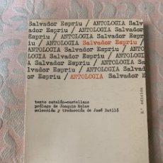 Libros de segunda mano: EL BARDO, COLECCIÓN DE POESÍAS. Lote 264236792