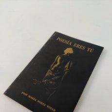Libros de segunda mano: LIBRO DE POESÍA CON DIBUJOS DE REVELLO DE TORO MÁLAGA 1993. Lote 267454294