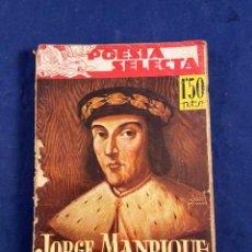 Libros de segunda mano: JORGE MANRIQUE. Lote 267545339