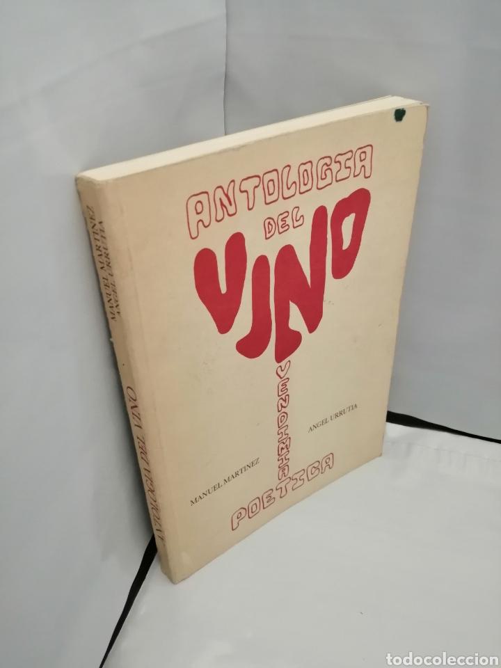Libros de segunda mano: ANTOLOGÍA DEL VINO. VENDIMIA POÉTICA (PRIMERA EDICIÓN) - Foto 3 - 269033119