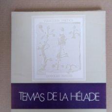 Libros de segunda mano: TEMAS DE LA HÉLADE. ERNESTO GUTIERREZ. COLECCIÓN POÉTICA LEOPOLDO PANERO 22. LIBRO. Lote 269462383