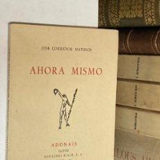 Libros de segunda mano: AÑO 1960 - AHORA MISMO POR JOSÉ CORREDOR MATHEOS - ADONAIS CLXXXI POESÍA. Lote 271547993