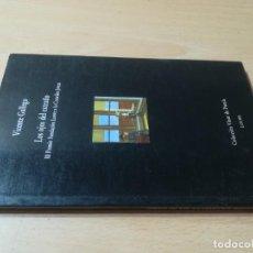 Libros de segunda mano: LOS OJOS DEL EXTRAÑO / VICENTE GALLEGO / VISOR LOEWE / M107. Lote 275113318