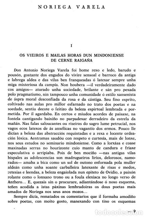 Libros de segunda mano: ANTONIO NORIEGA VARELA. DO ERMO. ESCOLMA. REAL ACADEMIA GALLEGA. CORUÑA 1969. GALICIA. - Foto 2 - 277117043