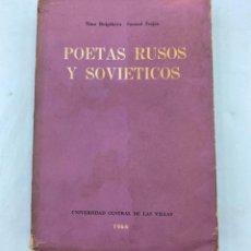 Libros de segunda mano: LIBRO POETAS RUSOS Y SOVIETICOS NINA BULGAKOVA & SAMUEL FEIJOO EDITORA UNIVERSITARIA 1966 POEMARIO. Lote 277146638