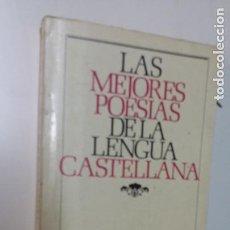 Libros de segunda mano: POESIA - LAS MEJORES POESIAS DE LA LENGUA CASTELLANA. Lote 277532668