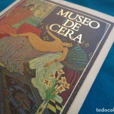 Libros de segunda mano: MUSEO DE CERA, JOSÉ MARÍA ALVAREZ. POESIA. 1984. Lote 278621183