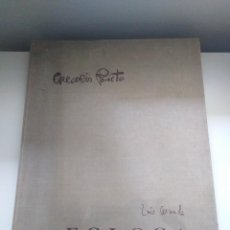 Libros de segunda mano: EGLOGA LUIS CERNUDA GREGORIO PRIETO EDICIONES DE ARTE Y BIBLIOFILÍA. Lote 278951163