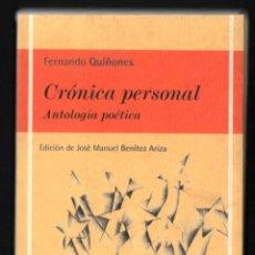 Libros de segunda mano: FERNANDO QUIÑONES CRÓNICA PERSONAL ANTOLOGÍA POÉTICA FUNDAC JOSÉ MANUEL LARA 2006 1ª EDICIÓN. Lote 287348023