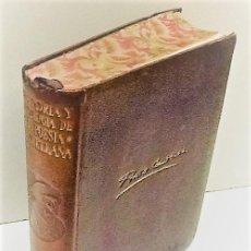 Libros de segunda mano: FEDERICO CARLOS SAINZ DE ROBLES ... HISTORIA Y ANTOLOGIA DE LA POESIA CASTELLANA ... AGUILAR 1946. Lote 289866903