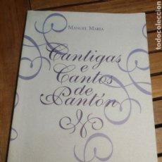 Libros de segunda mano: CANTIGAS E CANTOS DE PANTÓN. MANUEL MARÍA SANTIAGO DE COMPOSTELA. 1994. PRIMERA EDICIÓN. Lote 293634753