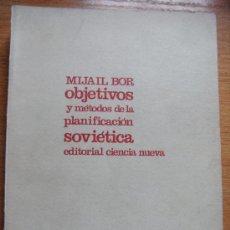 Libros de segunda mano: MIJAIL BOR - OBJETIVOS Y METODOS DE LA PLANIFICACION SOVIETICA . Lote 25757641