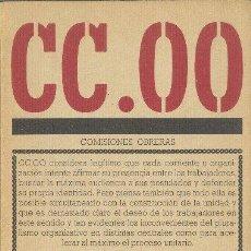 Libros de segunda mano: CC.OO. JULIAN ARIZA. AVANCE-MAÑANA EDITORIALES SERIE POLÍTICA. 1976. Lote 24954040