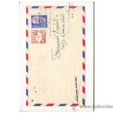 Libros de segunda mano: CARTA AL GENERAL FRANCO - FERNANDO ARRABAL - LITERATURA PROHIBIDA - PUBLICO - 2011. Lote 31740221