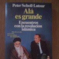 Libros de segunda mano: ALÁ ES GRANDE. ENCUENTROS CON LA REVOLUCIÓN ISLÁMICA DE PETER SCHOLL-LATOUR . PLANETA, 1984. Lote 37866721