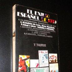 Libros de segunda mano: EL EXILIO ESPAÑOL DE 1939 II / VV. AA.. Lote 37921817