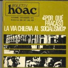 Libros de segunda mano: ¿POR QUÉ FRACASÓ LA VIA CHILENA AL SOCIALISMO?. BOLETIN HOAC. MADRID. 1973. Lote 38953873