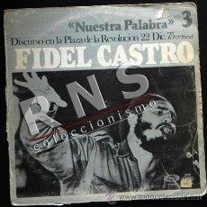 Libros de segunda mano: FIDEL CASTRO DISCURSO DISCO DE VINILO LP CUBA COMUNISMO PLAZA REVOLUCIÓN HISTORIA POLÍTICA -NO LIBRO. Lote 39483015