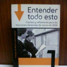 Libros de segunda mano: ENTENDER TODO ESTO 1 ECONOMÍA, EDUCACIÓN, EMPLEO, GUERRA, CORRUPCIÓN. Lote 42571689