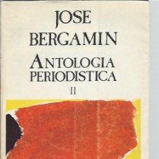 Libros de segunda mano: EL PENSAMIENTO DE UN ESQUELETO, ANTOLOGÍA PERIODÍSTICA, JOSÉ BERGAMÍN, TM II LITORAL GRANADA 1984. Lote 43608449