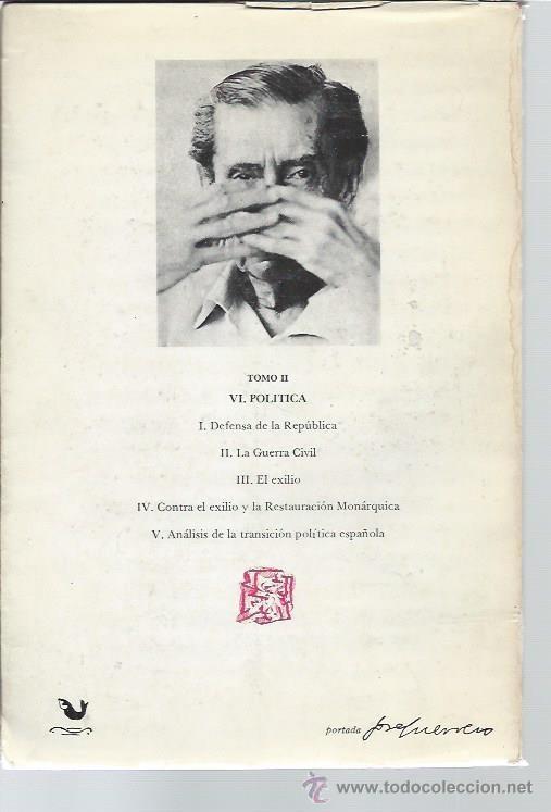 Libros de segunda mano: EL PENSAMIENTO DE UN ESQUELETO, ANTOLOGÍA PERIODÍSTICA, JOSÉ BERGAMÍN, TM II LITORAL GRANADA 1984 - Foto 3 - 43608449