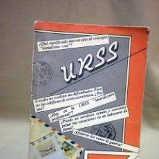 Libros de segunda mano - LIBRO, URSS, 100 PREGUNTAS Y RESPUESTAS, EDITORIAL DE LA AGENCIA DE PRENSA NOVOSTI, MOSCU 1986 - 43948539