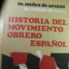 Libros de segunda mano: HISTORIA DEL MOVIMIENTO OBRERO ESPAÑOL - NUÑEZ DE ARENAS Y TUÑON DE LARA:. Lote 46109566