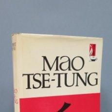Libros de segunda mano: MAO TSE-TUNG. ROBERT PAYNE. Lote 47715512