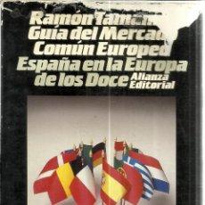 Libros de segunda mano: GUÍA DEL MERCADO COMÚN EUROPEO EN LA EUROPA DE LOS DOCE. ALIANZA EDITORIAL. MADRID. 1986. Lote 48138852