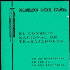 Libros de segunda mano: LIBRO .. EL CONSEJO NACIONAL DE TRABAJADORES , ORGANIZACION SINDICAL ESPAÑOLA .. Lote 48737297